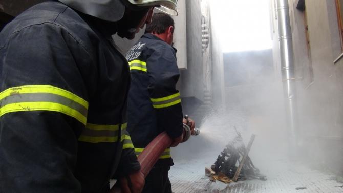 AFAD'ın Deprem ve Yangın Tatbikatı 15