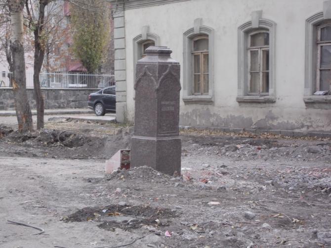 Kars'ta Rus Komutana Ait 108 Yıllık ANIT ! 11
