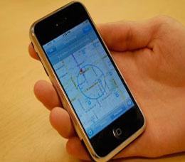 iPhone SİZİ GÖZETLİYOR !