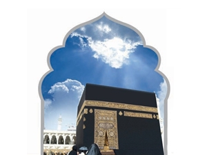 Hacıların Yüzde 90'i Kutsal Topraklara Ulaştı