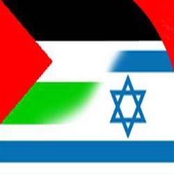 İsrail ve Filistin Arasında ATEŞKES