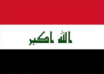 Irak, 2700 Kasabın Geçisine İzin VERMEDİ