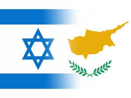 Kıbrısa Küçük İsrail KURULACAK