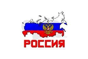Rusya 24 Kanalından Suriye GÜNLÜĞÜ
