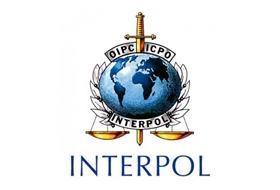 Interpolden Haşimiye Kırmızı BÜLTEN