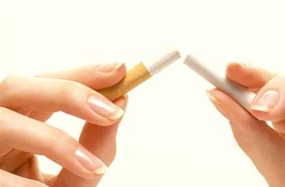 Tütün ve Sigara ile Mücadele EĞİTİMİ
