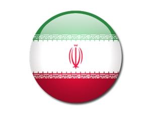 Nükleer Bilgileri Amerika'ya Sızdıran İranlı Bilim Adamı İdam Edildi