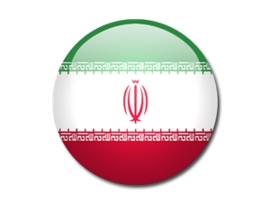 İran 20 Sünni Mahkumu İdam Etti