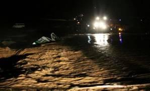 Minibüs Sel Sularına KAPILDI