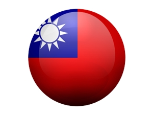 Tayvan'da Katliam Gibi Kaza: 26 Ölü