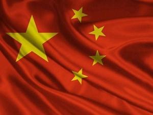 Çin 3'üncü Çeyrekte Yüzde 6,7 Büyüdü