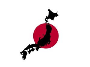 Japonya'da 6.9 Şiddetinde Deprem