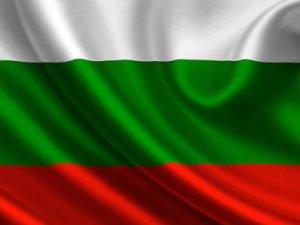 Bulgaristan'dan AK Parti'li Vekile Giriş Yasağı