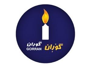 Goran Hareketi'nin Lideri Yaşamını Yitirdi