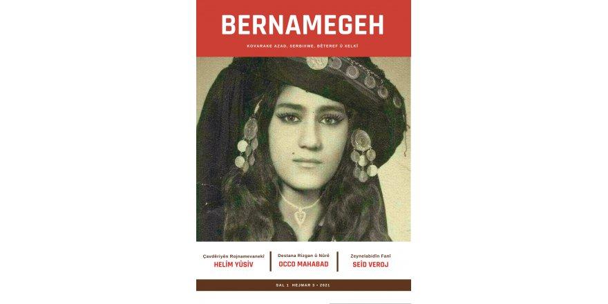 Kürtçe | Bernamegeh Dergisinin 3. Sayısı Çıktı
