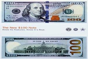 ABD Yeni 100 Dolarlık Banknotu TANITI