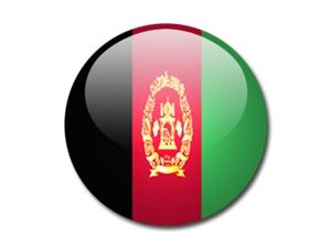 Afgan Hükümetinden 15 Yıl Sonra İlk Barış Anlaşması