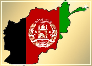 Afganistsanda İntihar SALDIRISI