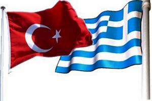 Papandreu Türkiye'ye GELECEK