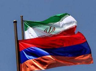 İranla Hukuk ve Yargı Alanında İŞBİRLİĞİ