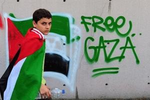 İsrail Gazzeyi Yine Kana BULADI!