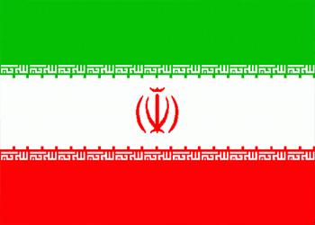 İran Askerleri 2 Çocuğu ÖLDÜRDÜ
