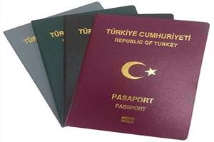 Eski Pasaportlarınızı DEĞİŞTİRİN..