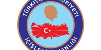 İçişleri Bakanlığı'ndan HDP Açıklaması