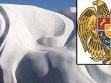 Ermenistan Armasına Benziyor KALDIRIN