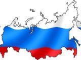 Rusya ABDye Rest ÇEKTİ