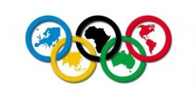 Sarıkamış '2026 Kış Olimpiyatları'na Hazırlanıyor