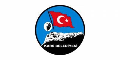 HDP'li Kars Belediyesi'ne Algı Operasyonu