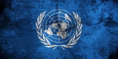 ABD, 'BM İnsan Hakları Komisyonu'ndan Ayrıldı