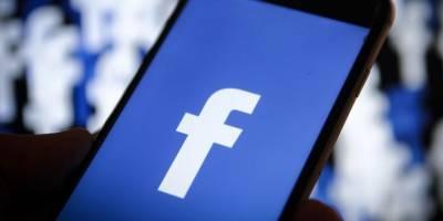 Facebook, Engelleneler Listesini Kaldırdı