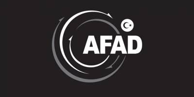 Kars AFAD'tan 'Eşgüdüm' Toplantısı
