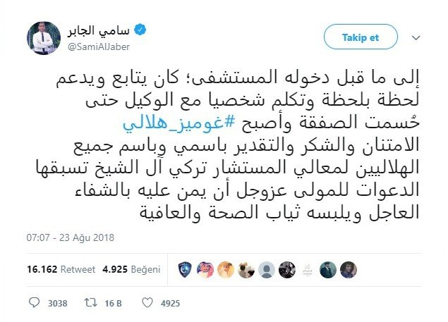 Bafetimbi Gomis, Al Hilal'de