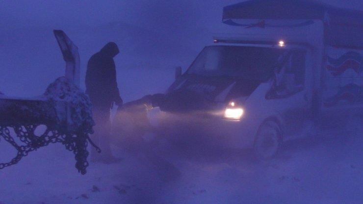 Ardahan'da Şiddetli Fırtına ve Tipi