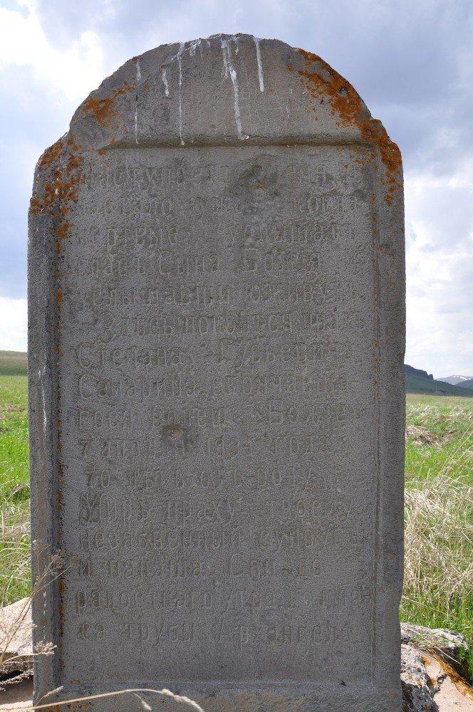 Kars'ta Rus Anıt Mezarlar Ortaya Çıktı