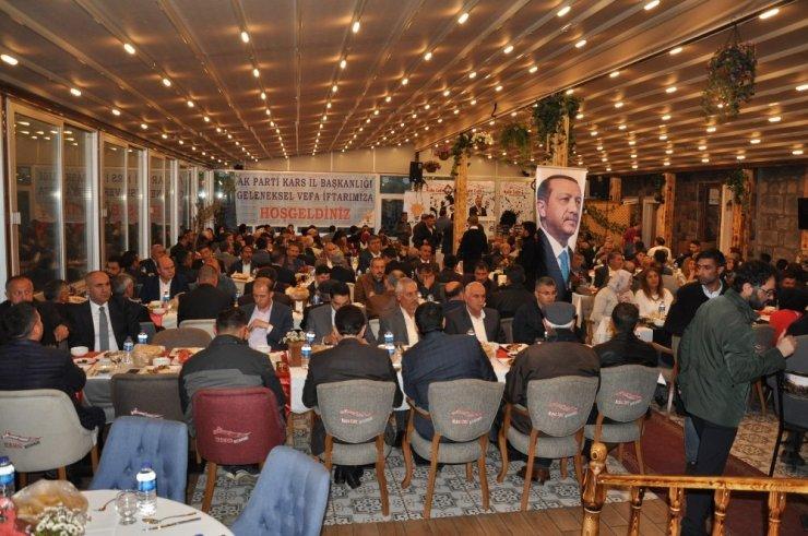 AK Parti'den Kars'ta İftar Yemeği