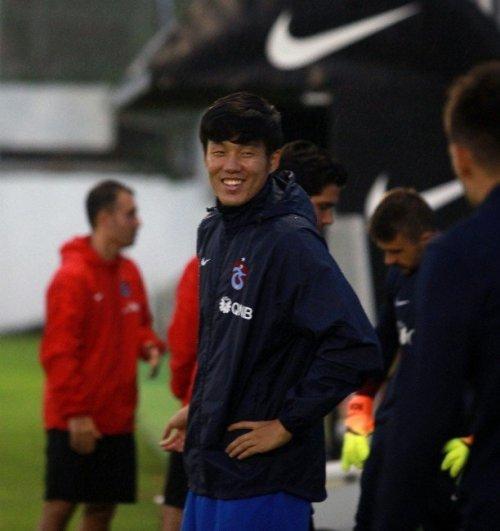 Koreli Golcü Hyun-jun Suk Trabzonspor İle İlk İdmanına Çıktı