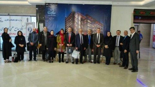 Tahran'da ARÜ Tanıtıldı